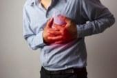 Ако искате здраво сърце, правете това