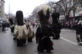 13 сурвакарски групи дефилират на фестивала в Благоевград