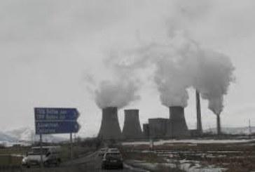 """Разследват ТЕЦ """"Бобов дол"""" за престъпление против народното здраве и околната среда"""