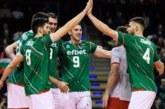 Българският национален отбор по волейбол играе срещу Сърбия, вижте временния резултат