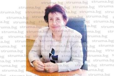 ЛЮБОПИТНИ РОКАДИ В ПЕРНИК! Хора от екипа на екскмета Вяра Церовска се връщат във властта, С. Ковачева става зам. губернатор