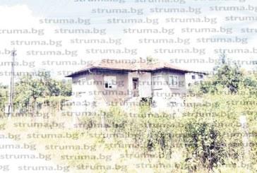 Пет пъти скочиха цените на имотите в Бистрица след новината, че под селото тече река с минерална вода, в Кременик вилите стигнаха 70000 лв., в Крайни дол декар земя върви по 15000 лв.