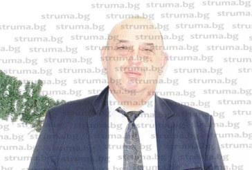 На протест в София перничани поискаха оставката и на шефа на Басейнова дирекция – Благоевград Б. Георгиев