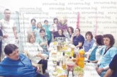 Наздравици в хирургичното отделение на санданската болница за 60-г. юбилей на санитарката Ю. Златанова
