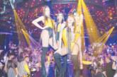 """Яница разтърси с хитове """"The Face"""", Галин се включва в купона тази вечер"""