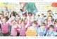 """Ученици от ОУ """"Н. Парапунов"""" подариха пожелания за подадена приятелска ръка"""