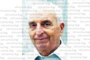 Позицията на експерта!  Инж. Кирил Станоев: Коментарите на бившите кметове Л. Причкапов и К. Паскалев за водоснабдяването на Благоевград говорят не за водна, а за дълбока управленска криза