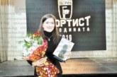 "Часове след като спечели приза ""Спортист на годината на Петрич"" Евелина Николова празнува рожден ден"