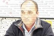 Възобновиха съдебното следствие срещу бившия шеф на УВЕКС Тодор Гикински