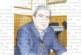 Откриха плик с канабис под чин в НХГ, директорът М. Митов вдигна на крак полицията