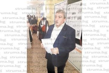 С архивни снимки в Кюстендил си спомниха за капелмайстора Тодор Наумов