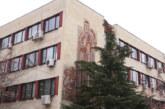 Даниела Гюрова остава административен ръководител на Районна прокуратура-Дупница
