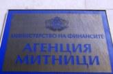 Инспекторатът проверява благоевградската митница