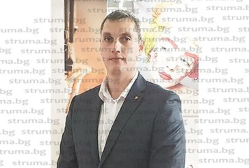 ОИК – Сандански прекрати мандата за съветник на назначения за секретар П. Панчев