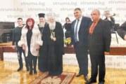 Зам. областният Р. Цветин представи управниците на Кюстендил пред висшето духовенство, патриарх Неофит ги благослови