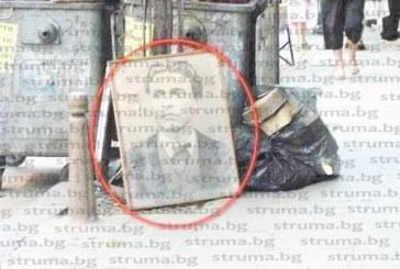 Левски на боклука в Перник взриви социалните мрежи