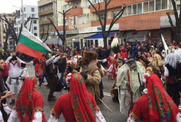 4-часов сурвакарски парад разтърси Благоевград