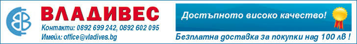 Vladives-banner-728×90-jan-2020