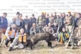 След добрата слука на последния излет ловците от Първомай решиха: Спираме с отстрела на дива свиня, започна размножителният период