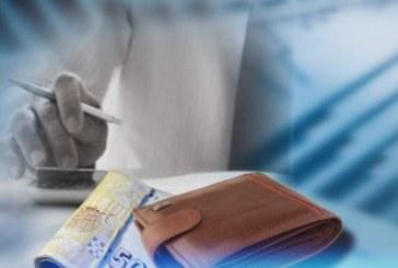 Служителите в община Дупница с 15% по-високи заплати