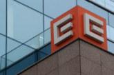 Планирани прекъсвания на електрозахранването за област Благоевград за периода 20 – 24.01.2020 г.