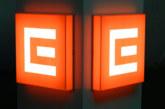 Планирани прекъсвания на електрозахранването за област Благоевград за периода 06 – 10 януари 2020 г.