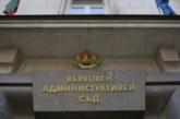 На 11 март ВАС решава съдбата на кмета Р. Томов