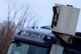 """Камерите на тола ще подпомагат работата на МВР и Агенция """"Митници"""""""