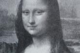 """Продават на търг """"Мона Лиза"""" от кубчета на Рубик"""