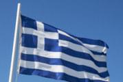 Гърция стачкува срещу вдигането на пенсионната възраст