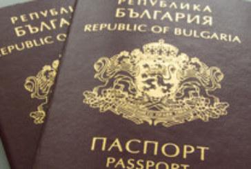 Очакват се нови българи със забрана да влизат в САЩ