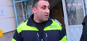 Арестуваха Данчо Катаджията в