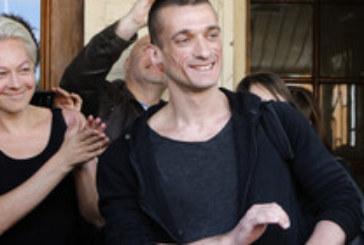Арестуваха руския активист Пьотр Павленски