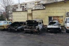 Огнен атентат срещу съдебен охранител! Три коли изгоряха като факли пред дома на известна певица