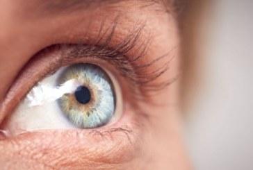 4 любопитни факти за очите