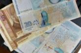 10-те най-лоши места за криене на пари вкъщи