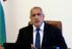 Борисов: На нашите граници има нулева миграция