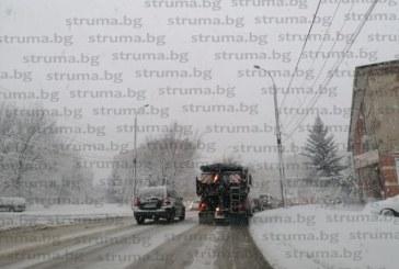 Почистиха общинските пътища в Перник, Пътно управление не е почистило навявания между Лесковец и Черна гора, чистят в Трънско и Брезнишко