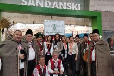"""Сандански представя своя туристически потенциал на Международната туристическа борса """"Ваканция & СПА Експо"""""""