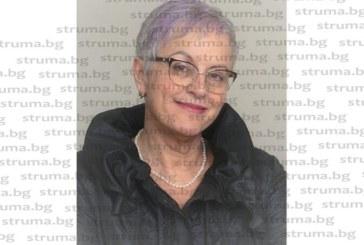 След 31 г. в САЩ банскалийката проф. Мария Цакова издаде първа стихосбирка на английски
