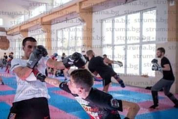 Клубовете по бойни спортове в Благоевград се събраха на обща тренировка, националният селекционер Т. Козладеров си спомни годините на състезател