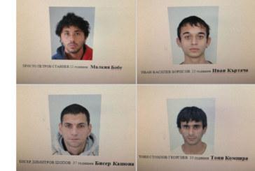 Задържаха четиримата мъже, обирали  безиностанции