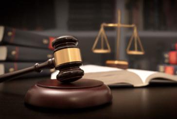 ВКС не допусна жалбата на Баневи за отнемане на имуществото им