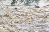 Двама души с обвинения за замърсяването на река Юговска