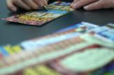 Обнародват промените в Закона за хазарта