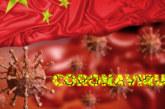 Масова зараза! 200 затворници в Китай се разболяха от коронавируса