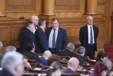 Скандал в парламента! Депутатите се изпокараха заради КРС, ето кой избраха за зам.-председател