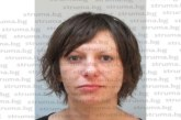 Полицията издирва 30-г. жена от Радомирско