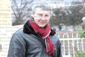 Екскметът на Струмяни В. Чиликов чества 50 г. в тесен семеен кръг, получи над 1000 поздрава