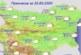 Времето: Облачно и ветровито, максималните температури между между 5° и 10°